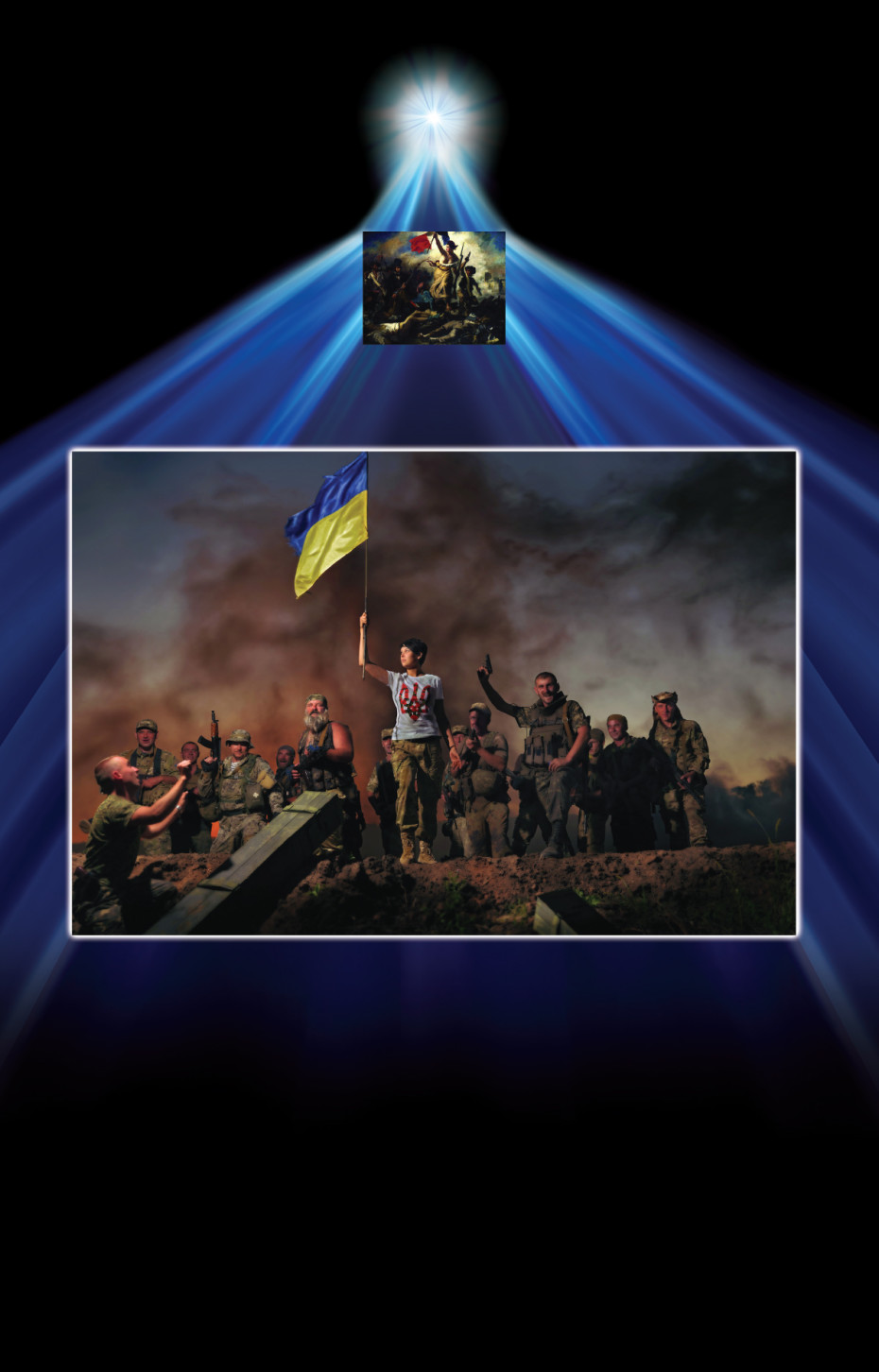 Ежен Делакруа «Свобода, що веде народ» (1830)