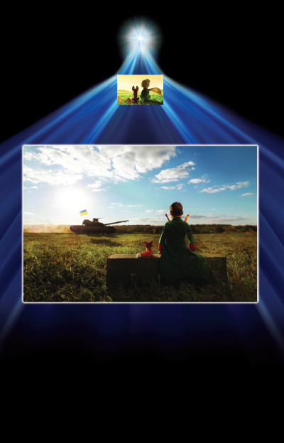 Плакат до мультфільму «Маленький принц» за однойменною повістю Антуана де Сент-Екзюпері